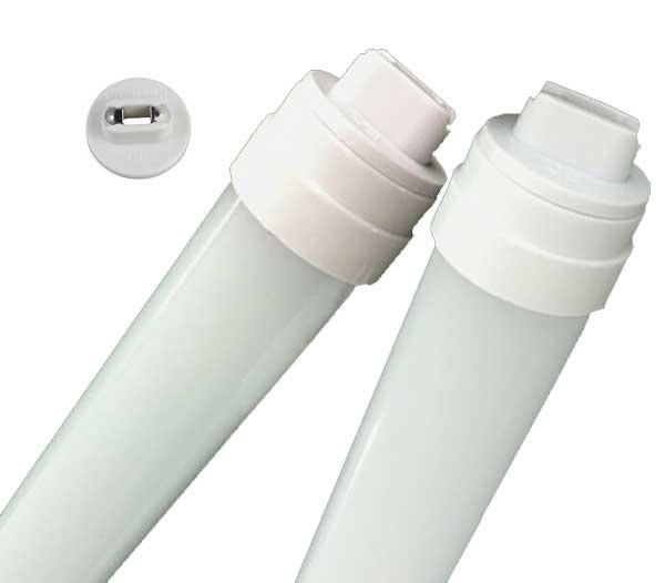 """72"""" Cool White LED Tube"""